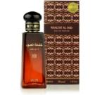 Rasasi Khaltat Al Oudh parfémovaná voda unisex