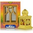 Al Haramain Afaf Perfume for Women 45 ml
