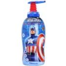 EP Line Капитан Америка Гел за душ и вана за деца   1000 мл.