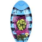 EP Line Monster High гель для душу та шампунь 2 в 1 300 мл