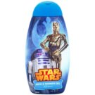 EP Line Star Wars Shower And Bath Gel  300 ml