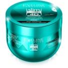 Eveline Cosmetics Slim Extreme   300 ml