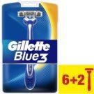 Gillette Blue 3 Disposable Razors  8 pc