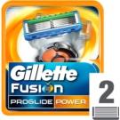 Gillette Fusion Proglide Power recambios de cuchillas 2 ud