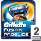 Gillette Fusion Proglide náhradné žiletky 2 Ks