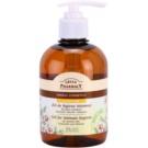 Green Pharmacy Body Care Chamomile & Allantoin gel na intimní hygienu pro citlivou pokožku  370 ml