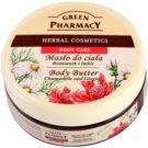 Green Pharmacy Body Care Chamomile & Ginger Body Butter  200 ml