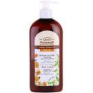 Green Pharmacy Body Care Calendula & Green Tea verjüngende Bodymilch mit stärkender Wirkung  500 ml