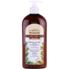 Green Pharmacy Body Care Olive & Argan Oil lotiune de corp hranitoare cu efect de hidratare  500 ml