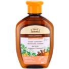 Green Pharmacy Body Care Tangerine & Cinnamon Badeöl  250 ml