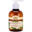 Green Pharmacy Face Care Aloe lágy tisztító gél az érzékeny száraz bőrre  270 ml