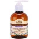 Green Pharmacy Face Care Sage Gel de limpeza suave para a pele propensa a irritação (0% Parabens, Artificial Colouring) 270 ml