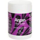Kallos Argan Mask For Colored Hair (Colour Hair Mask) 1000 ml