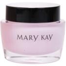 Mary Kay Intense Moisturising Cream Feuchtigkeitscreme für trockene Haut  51 g