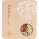 Missha Misa Yei Hyun hoja de mascarilla oriental  hidratante   25 g