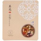 Missha Misa Yei Hyun hoja de mascarilla reafirmante oriental 25 g