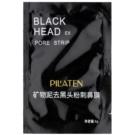 Pilaten Black Head máscara preta de peeling (Black Head Remover) 6 g