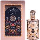 Rasasi Al Attar Al Thameen Al Bahy Eau de Parfum unissexo 30 ml