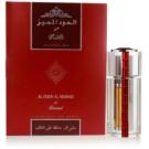 Rasasi Al Oudh Al Mumaiz for Women парфюмна вода за жени 35 мл.