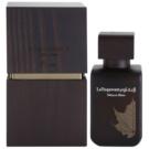 Rasasi Tobacco Blaze eau de parfum férfiaknak 75 ml