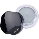 Shiseido Eyes Shimmering Cream Lidschatten-Creme Farbton SV 810 Tin 6 g