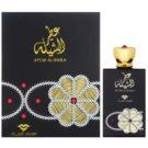 Swiss Arabian Attar Al Sheila Eau de Parfum para mulheres 100 ml