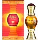 Swiss Arabian Noora парфюмирано масло унисекс 20 мл.