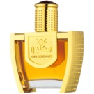 Swiss Arabian Oud Maknoon парфумована вода для жінок 45 мл