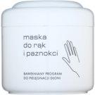 Ziaja Pro Hand Care maska na ruky a nechty pre profesionálne použitie  250 ml