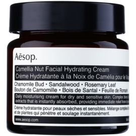 Aésop Skin Camellia Nut Voedende en Hydraterende Crème  voor Droge tot Gevoelige Huid   60 ml