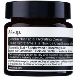 Aésop Skin Camellia Nut crema hidratanta si nutritiva pentru piele uscata spre sensibila  60 ml