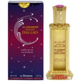 Al Haramain Night Dreams парфюмна вода за жени 60 мл.
