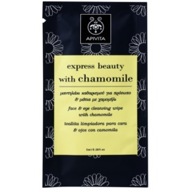 Apivita Express Beauty Chamomile Face and Eye Cleansing Wipe 5 ml