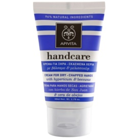 Apivita Hand Care Hypericum & Beeswax крем за сухи и напукани ръце  50 мл.