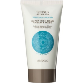 Artdeco Super Rich Hand Cream & Mask krema i maska za dubinsku regeneraciju za ruke  75 ml