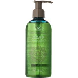 Artdeco Asian Spa Skin Purity pflegendes Duschgel für sanfte und weiche Haut White Lotus & Rice Milk  200 ml