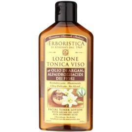 Athena's l'Erboristica Argan Oil Elixir arctonikum  200 ml