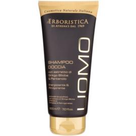 Athena's l'Erboristica Uomo Shower Gel for Men 200 ml