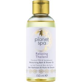 Avon Planet Spa Relaxing Thailand Dusch- und Badeöle mit feuchtigkeitsspendender Wirkung  150 ml