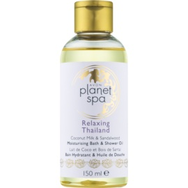 Avon Planet Spa Relaxing Thailand huile bain et douche effet hydratant  150 ml