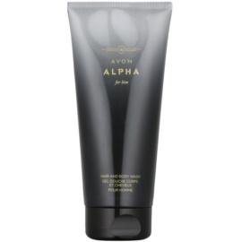 Avon Alpha For Him Shower Gel for Men 200 ml