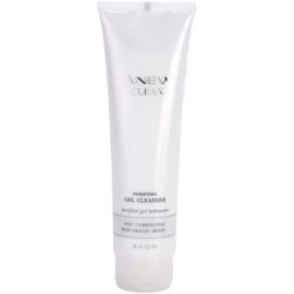 Avon Anew Clean tisztító gél kombinált és zsíros bőrre  150 ml