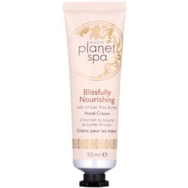Avon Planet Spa Blissfully Nourishing with Ginger крем для рук з бамбуковою олійкою  30 мл
