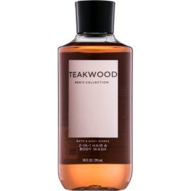 Bath & Body Works Men Teakwood gel douche pour homme 295 ml