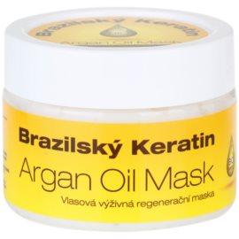 Dermagen Brazil Keratin Argan Oil Nourishing Restorative Mask For All Types Of Hair  260 ml