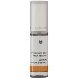 Dr. Hauschka Facial Care інтенсивний заспокоюючий догляд для дуже сухої шкіри  40 мл