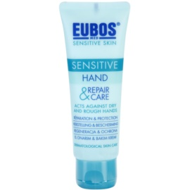 Eubos Sensitive Regenerating And Protective Cream For Hands  75 ml