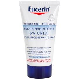 Eucerin Dry Skin Urea крем за ръце  за суха към атопична кожа (Reapir Hand Cream) 75 мл.