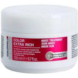 Goldwell Dualsenses Color Extra Rich máscara regeneradora para cabelo pintado  200 ml