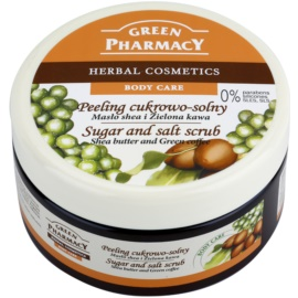 Green Pharmacy Body Care Shea Butter & Green Coffee cukrovo-solný peeling  300 ml